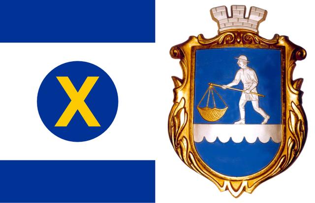 Ходорів прапор та герб