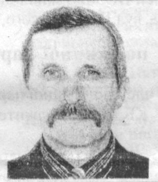 Носик Степан Франкович