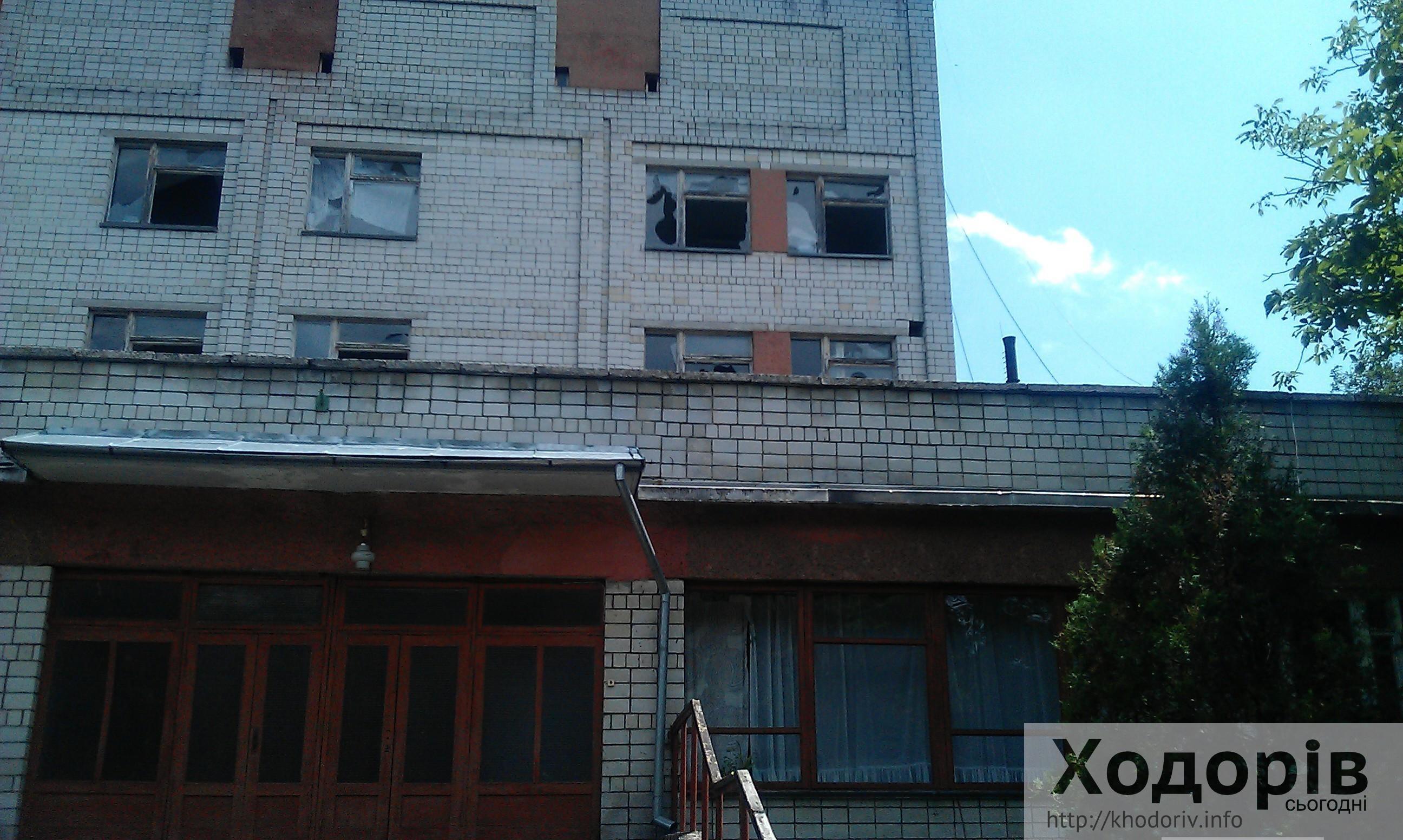 Побиті вікна Ходорівської Районної Лікарні