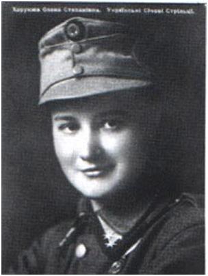 Олена Степанів  (Листівка «Українського Видавництва» у Відні)