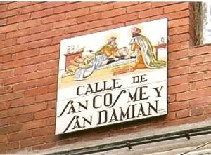 Вулиця Косми і Дам'яна в Мадриді