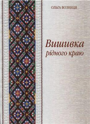 Knyzhka-1