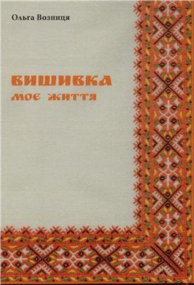Knyzhka-2
