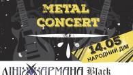 Перший закритий рок/метал концерт в місті Ходорів