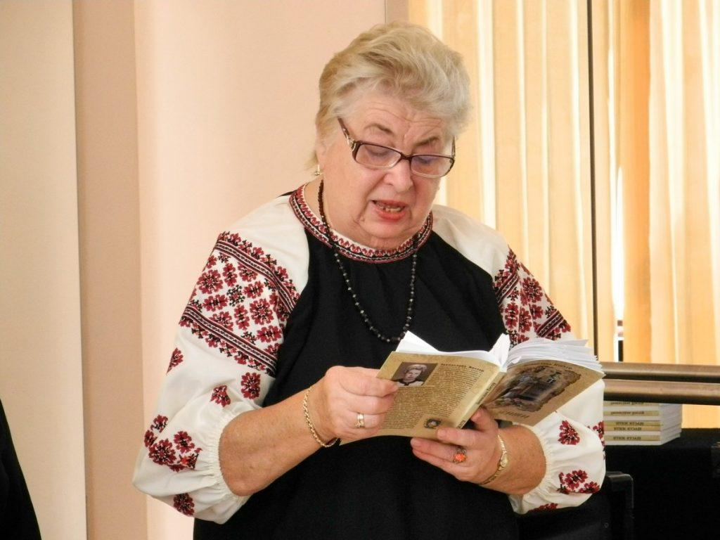 Звенислава Володимирівна Костур