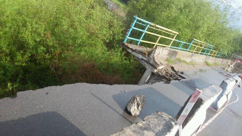 Зруйнований міст в Залісках