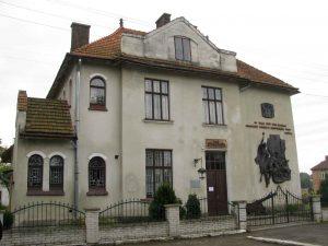 Руда. Музей Виговського