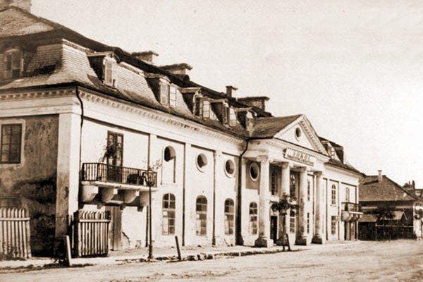 Казино Гехта у Львові. Архітектор Карл Мерц