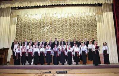 Ходорівська народна аматорська хорова капела «Мрія»