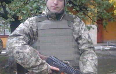 Іван Сперелуп