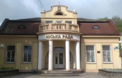 Ходорівська міська рада