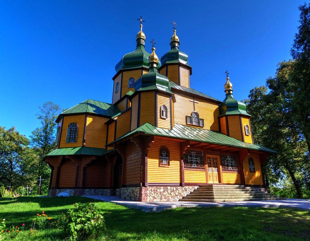 церква Преображення Господнього села Молотів