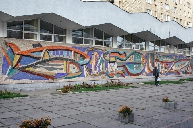 Володимир Патик Мозаїка Рибки на магазині Океан