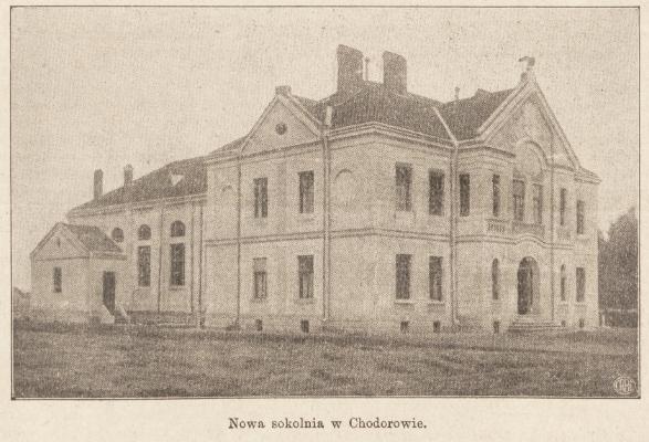 Будинок Сокола в Ходорові 1912 рік. Тепер це палац культури (клуб)