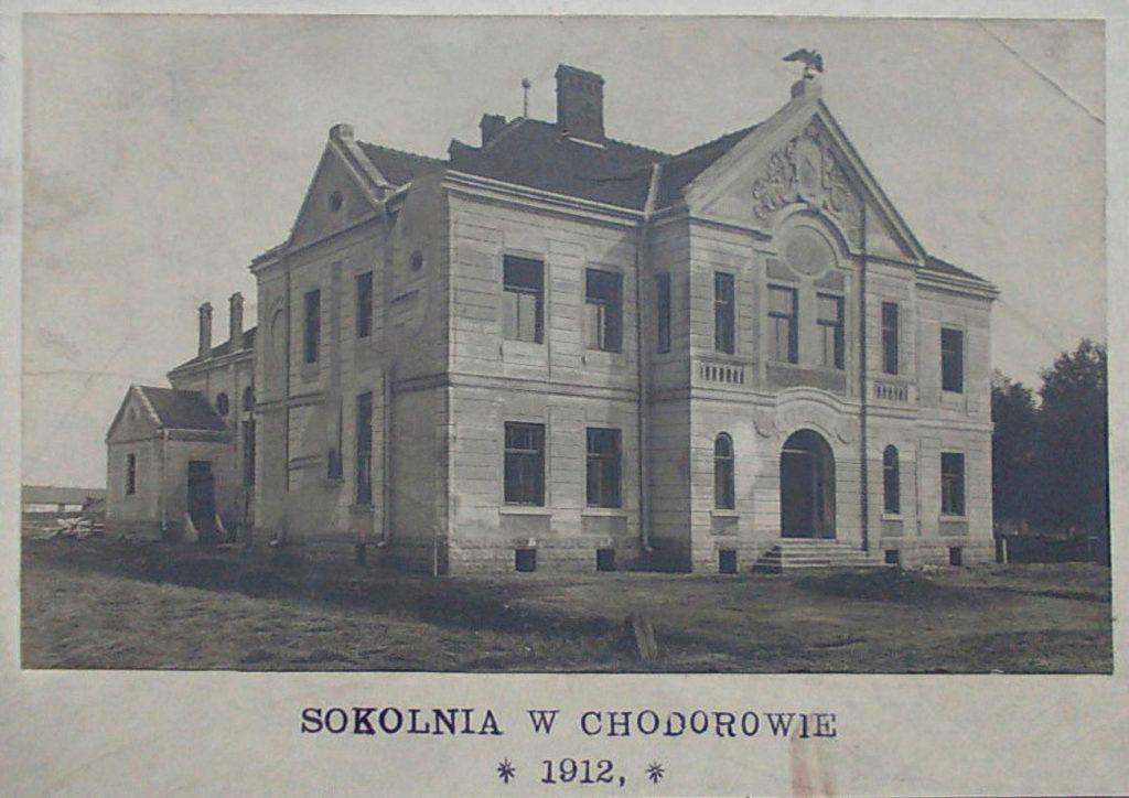 Sokolnia w Chodorowie. Сокольня в Ходорові зараз тутт Будинок Культури