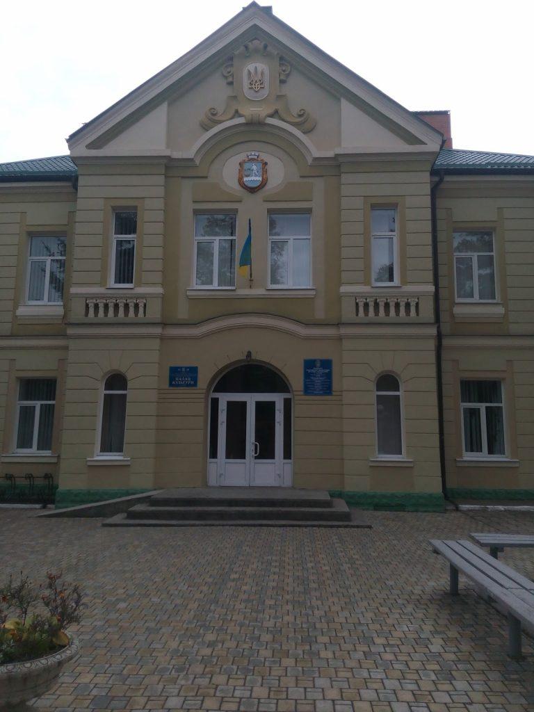 Ходорівський клуб, колишній будинок Сокола. Сучасний стан