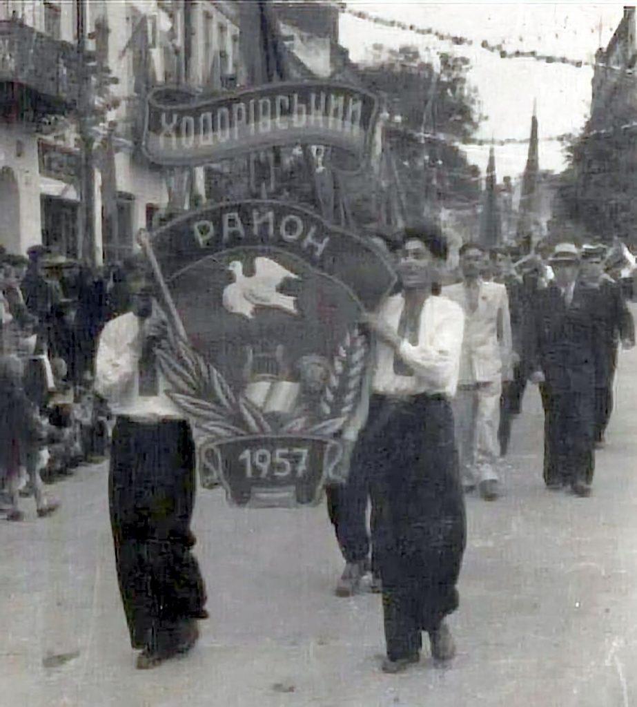 Колона Ходорівського району на святковій демонстрації (швидше за все 1 травня) 1957 року