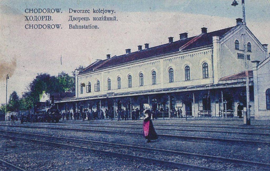 Вокзал в Ходорові на початку ХХ століття. Ходорів Дворець Колійний